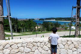 沖縄旅行2021春11:ハレクラニ沖縄のランチと帰宅