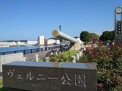 横須賀★中途半端に終了した駅ハイ