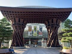 2021年10月北陸の旅 金沢兼六園、尾上神社、ひがし茶屋街、那谷寺