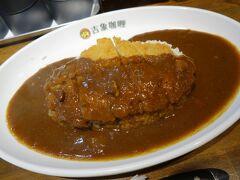 20211011-1 京都 アバンティのカレー屋さん、吉象咖哩の豚カツカレー