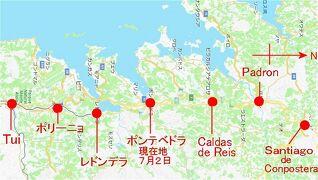 歩く歩く歩く2016 ポルトガル人の道5