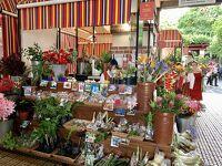 マデイラ島フンシャルのホテルと市場に特産物。