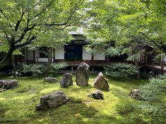 SFC修行?食べ歩き?旅行?こっそりはじめてみました。今度は京都へ。②