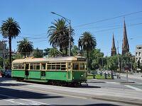 オーストラリア鉄道の旅(その1 無料区間のトラムで巡るメルボルンの街)