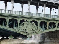 Mon Paris Ⅴ (La Seine)
