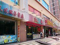 チョンキンマンションに泊まる蒸し風呂の夏の香港・深圳3泊4日の旅②