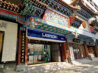 せっかく中国に滞在しているので、杭州へ。2回目