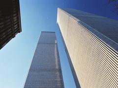 【幻のツインタワー】  皆さんもご存知の今は亡きワールド トレード センター(World Trade Center)のツインタワー(Twin Tower)です。 真下にたってツインタワーを見上げるとこんな感じになります。 このときここに来なかったら、もう二度とこれを見ることがなかったでしょう。  World Trade Center, New York City, New York  ※この記事は2001年テロ以降のものです。