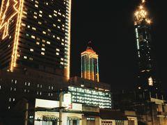 ホテルに着いたのはもうすっかり暗くなってからでした。