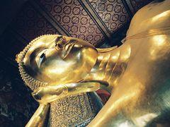 次に訪れたのはワット・ポー(涅槃寺)です。 タイでは寝そべっている仏像も珍しくはありません。 それにしても全身金色でとにかくでかい!
