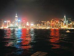 尖沙咀(チムサーチョイ)側のスターフェリーターミナルからの夜景です。