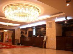 Ürümqi City Langcheng Hotel
