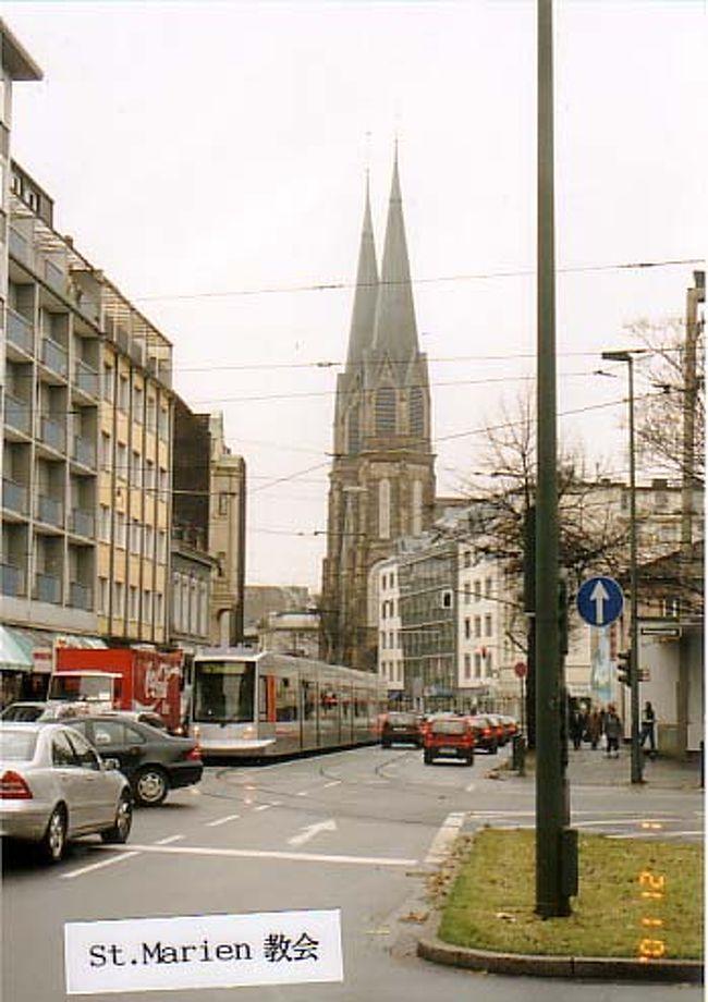 Imk Düsseldorf