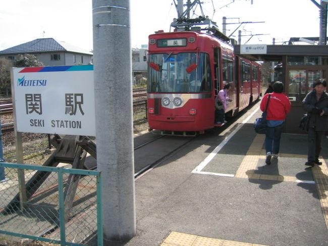 美濃町駅前駅