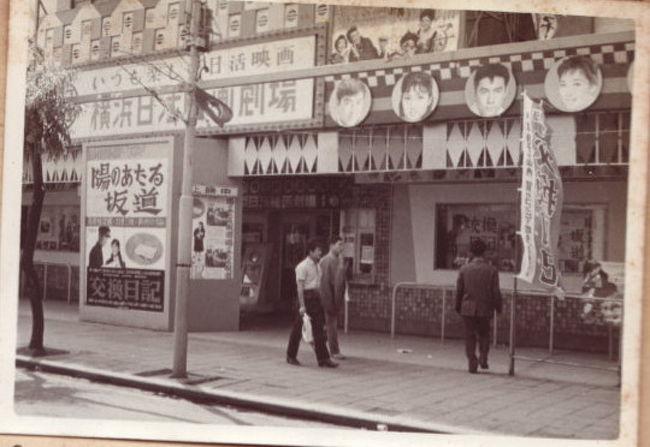 映画館巡り タイムスリップの旅は刈谷映劇からハジマル。