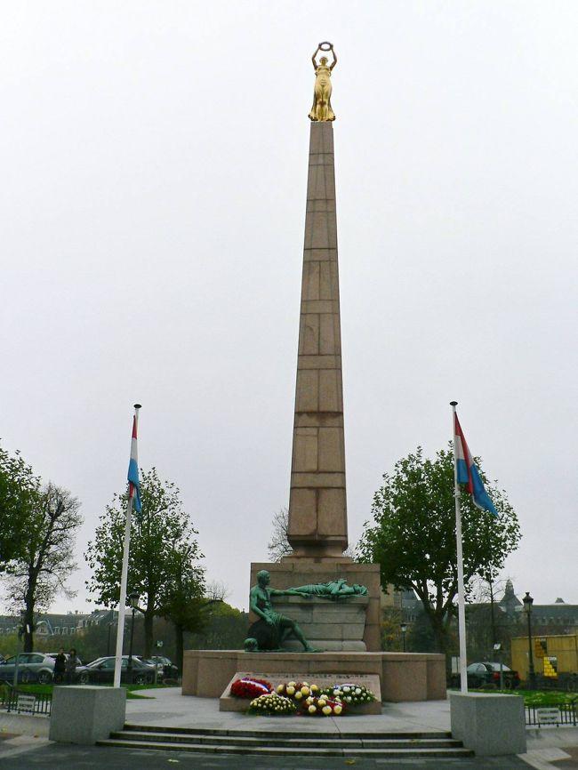 欧州・バックパッカーの旅【67】 ルクセンブルク