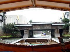 松江堀川遊覧船からの風景。船には炬燵があって足元はとても暖かく気持ち良い。