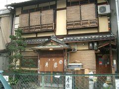 むかしの置屋はこんな建物だったとか。