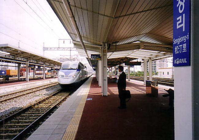 2004 韓国 「KR-PASS」の旅 【そ...