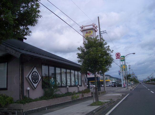 若狭・三方五湖の宿・ホテル・旅館 【るるぶトラ …