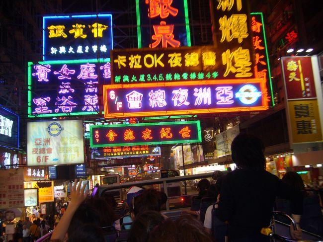 オープントップバスツアー(ネイザンロード→女人街)