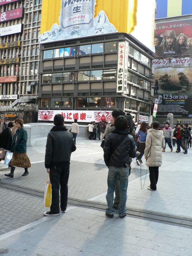日本の旅 関西を歩く 大阪、新春のなんば周辺
