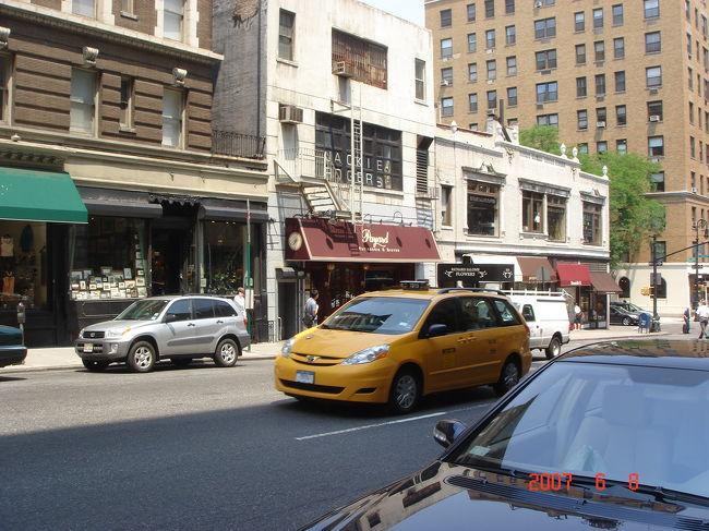 ニューヨーク(2007年6月) 前編...