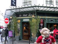 ホテルの近くのアールヌーボーの雰囲気たっぷりのレストラン<ル プチ ザンク> 今夜はここで食べてもいいね!