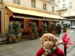 """ここが、前夜に夕食をした""""オ シェ ド ラベイ""""です。  美味しかったねぇ!"""