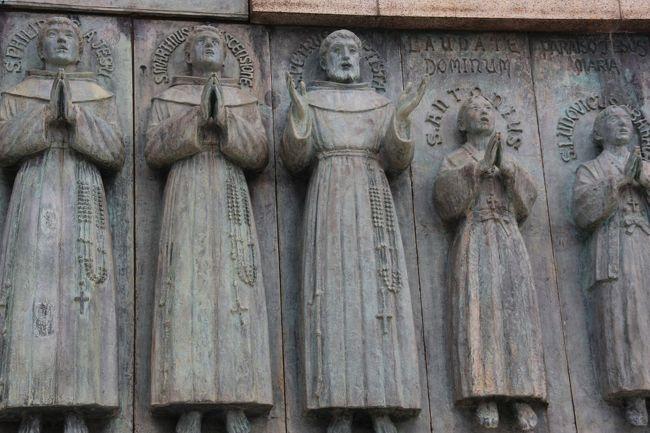 『あれっ・・・・ガウディ? 日本二十六聖人殉教地』長崎市 ...
