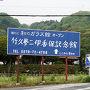 '09「夢二に誘われて♪」vol.2 [竹久夢二伊香保記念館編]