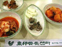 サムゲタン屋さんには「中伏」という張り紙が有り どうやら日本で言う「土用の丑の日」感覚みたい。  韓国では夏バテ防止にウナギでは無くて サムゲタンを食べるようですね。  ウィキペディアより →http://ja.wikipedia.org/wiki/%E4%B8%89%E4%BC%8F