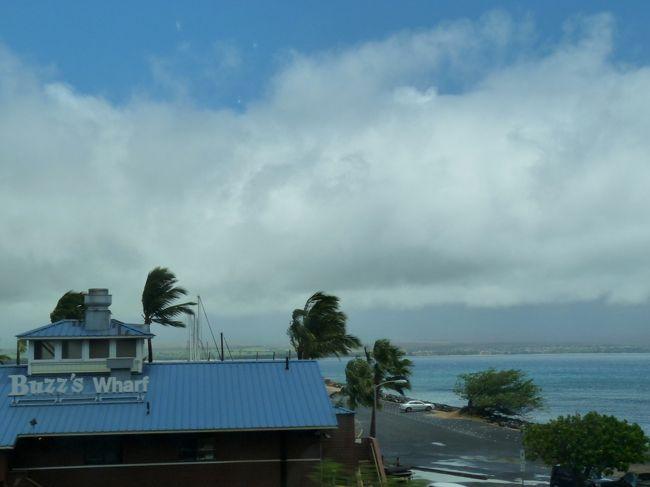 マウイの風に吹かれて ⑤ ハリケーン近し、ワイレアに移動