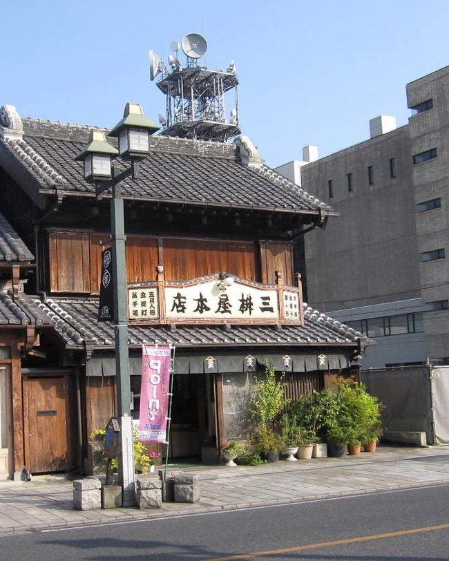 『蔵の街栃木☆三味線ばあさんロボットと巴波川遊覧☆2009/10/04 ...