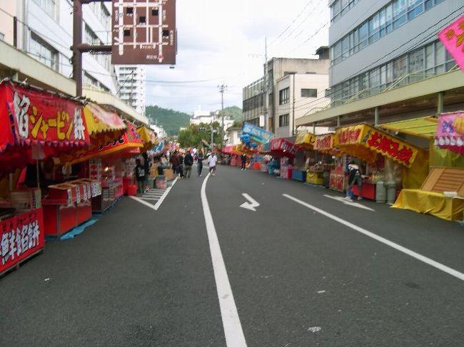 福島 市 稲荷 神社 お祭り 2019