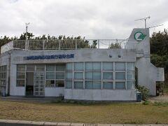 硫黄島空港の建物。