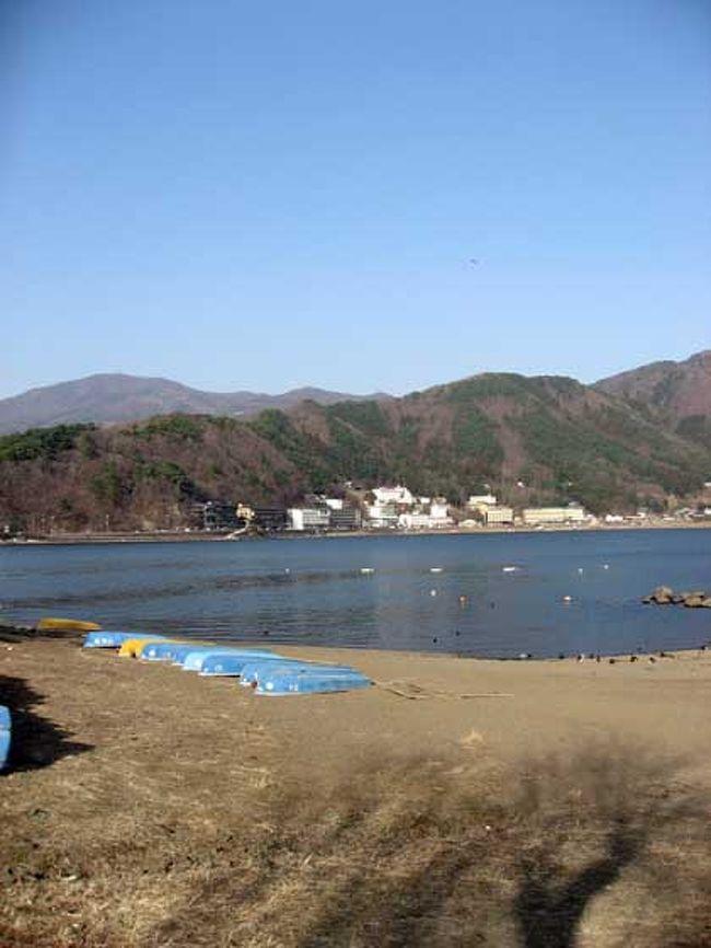 エメラルドグリーンのきれいな湖: 『河口湖ドライブ ハーブとお菓子を楽しんだ』富士五湖(山梨県