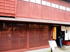 ちょっと一休み  格子戸がきれいな森八茶房へ。  文政の菓子司(森八) 金沢市東山1-13-9 076-253-0887 http://www.morihachi.co.jp/