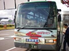 【登別温泉エアポート号】  http://www.donanbus.co.jp/bus/onsen2/