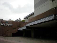 【ホテルゆもと登別】  http://www.yumoto-noboribetu.com/  前回に引き続きお世話になります。(^^)