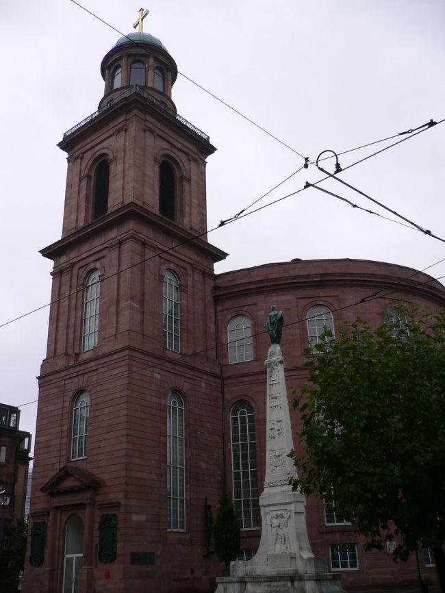 ■[ドイツ] フランクフルト-Frankfurt am Main-