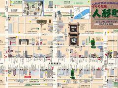 人形町 散策マップ  こちらにあります↓ http://www.ningyocho.or.jp/shoppingmap2005.pdf