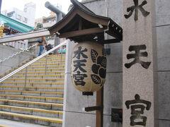 安徳天皇ら平家一門を祀るために創建された福岡県久留米市の水天宮が総本営で、東京の水天宮は久留米藩主の有馬氏が江戸藩邸に分霊したことを起源としています。