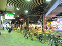神田駅 到着  ぽつり、ぽつりと降ってきた…  ここからは不本意ながら電車移動。 おまけのおまけ旅行記。