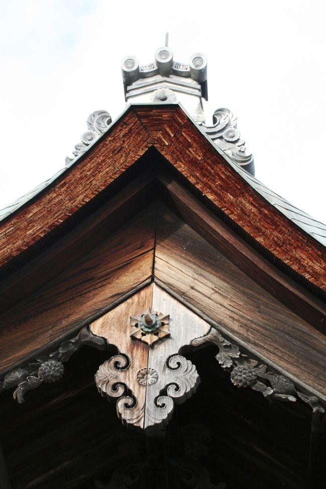 『2009秋、紅葉の天龍寺(1):11月29日(1):天龍寺石碑、西山艸堂 ...