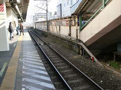 長津田駅    旧第1番ホーム跡 横浜線が単線時代、通票閉塞使用時代の相対式ホーム痕跡。