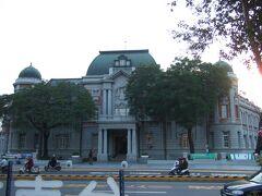 国立台湾文学館、旧台南州庁