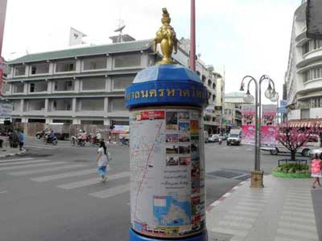 2010年1月/タイ/No.3 - ここはタ...