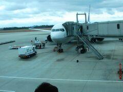 初めての広島空港。  予想以上に山の中でビックリ。