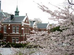 国立近代美術館工芸館  1910年に建設された旧近衛師団司令部庁舎を改修して保存された重要文化財である洋館です。